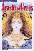 Ayashi no Ceres, tome 4