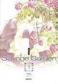 Savage Garden, Tome 5