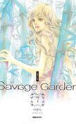 Savage Garden, Tome 7