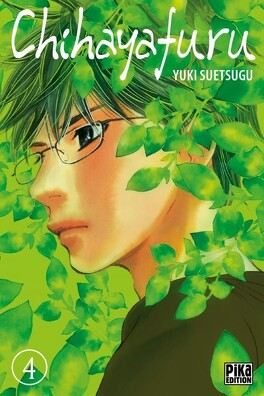 Couverture du livre : Chihayafuru, tome 4