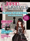 Japan Lifestyle, volume 11