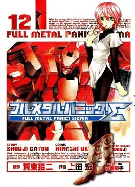 Couverture du livre : Full Metal Panic Σ (Sigma), Tome 12