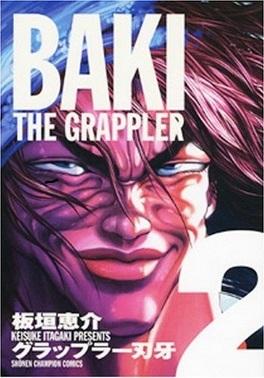 Couverture du livre : Grappler Baki, Tome 2