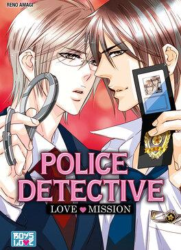 Couverture du livre : Police Detective - Love Mission -