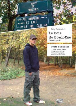 Couverture du livre : Le Bois de Boulogne