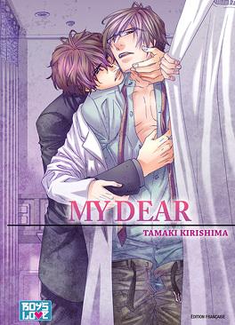 Couverture du livre : My Dear
