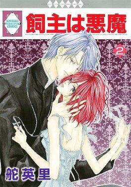 Couverture du livre : Kainushi wa Akuma, Tome 2