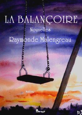 Couverture du livre : La Balançoire