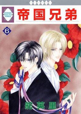 Couverture du livre : Teikoku Kyôdai, Tome 6