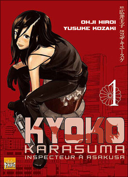 Couverture du livre : Kyoko Karasuma : Inspecteur à Asakusa, Tome 1
