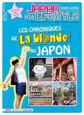 Japan Lifestyle, HS 6