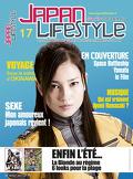 Japan Lifestyle, volume 17