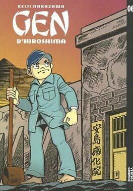 Couverture du livre : Gen d'Hiroshima, Tome 6