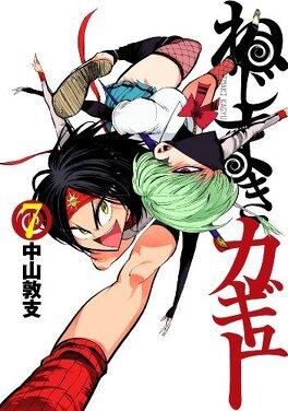 Couverture du livre : Nejimaki Kagyû, Tome 7