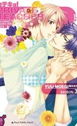 Private teacher!, Tome 3