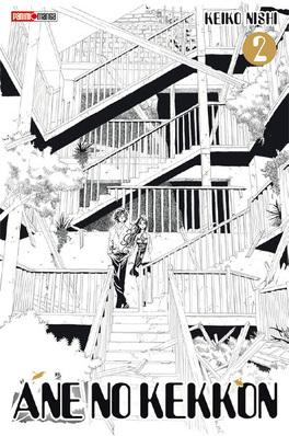 Couverture du livre : Ane no kekkon, Tome 2