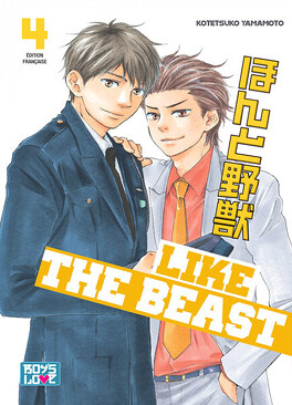 Couverture du livre : Like The Beast, Tome 4