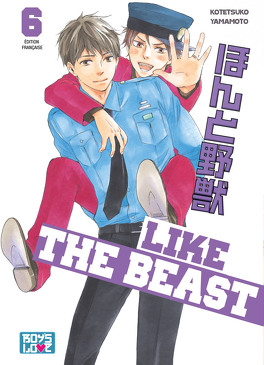 Couverture du livre : Like The Beast, Tome 6