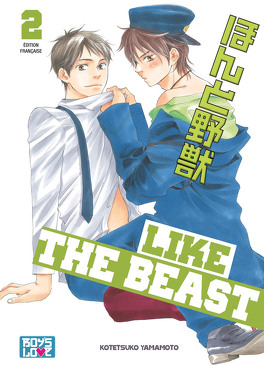 Couverture du livre : Like The Beast, Tome 2
