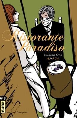 Couverture du livre : Ristorante Paradiso