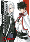 Monochrome Factor tome 11