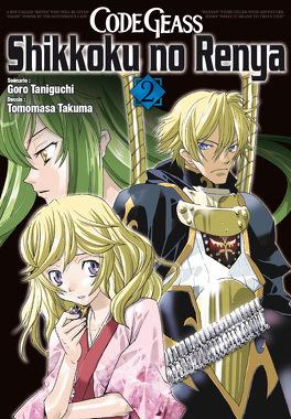 Couverture du livre : Code Geass: Shikkoku no Renya, Tome 2