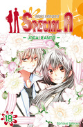 Special A, tome 18