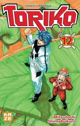 Couverture du livre : Toriko, Tome 12 : Vegetable sky, le potager céleste !!