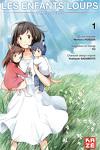 couverture Les Enfants Loups : Ame & Yuki, Tome 1