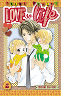 Love so Life, tome 2
