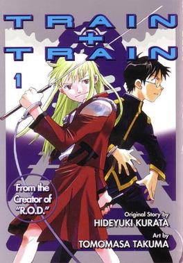 Couverture du livre : Train+Train, Tome 1