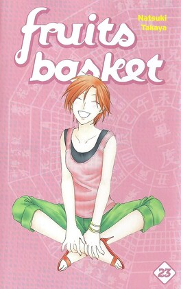 Couverture du livre : Fruits Basket, Tome 23 + Accords parfaits