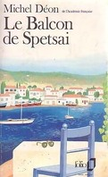 Le balcon de Spetsaï