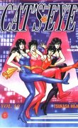 Cat's Eye, Tome 10