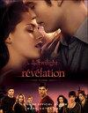 Twilight, Guide Officiel du Film : Révélation Partie 1