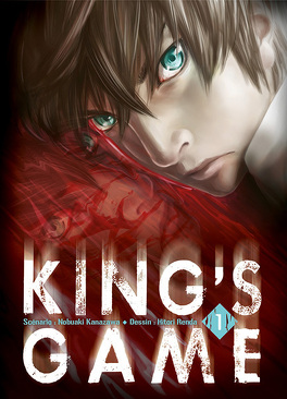 Couverture du livre : King's Game, Tome 1