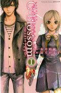 C-Blossom : Case 729, Tome 1