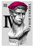 Thermae Romae, Tome 4
