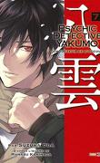 Psychic Detective Yakumo, tome 7