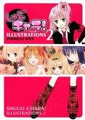 Shugo Chara ! Illustrations, tome 2