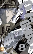 07-Ghost, tome 8