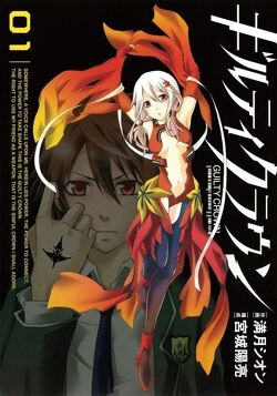 Couverture de Guilty Crown, Tome 1