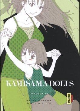 Couverture du livre : Kamisama Dolls, Tome 3