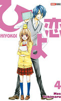 Hiyokoi, tome 4