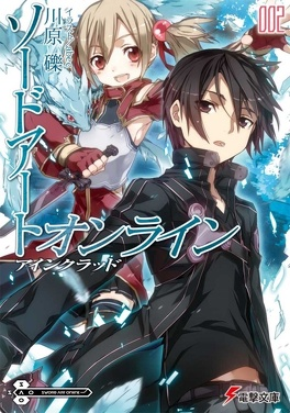 Couverture du livre : Sword Art Online, Tome 2 : Aincrad