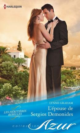 Couverture du livre : L'Épouse de Sergios Demonides