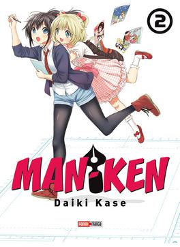 Couverture du livre : Man-ken, Tome 2