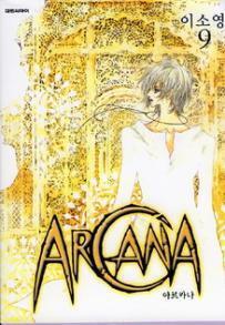 Couverture du livre : Arcana, Tome 9