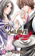2nd Love : Once Upon A Lie, Tome 1