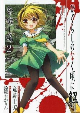 Couverture du livre : Higurashi no Naku Koro ni Kai : Matsuribayashi-hen, Tome 2